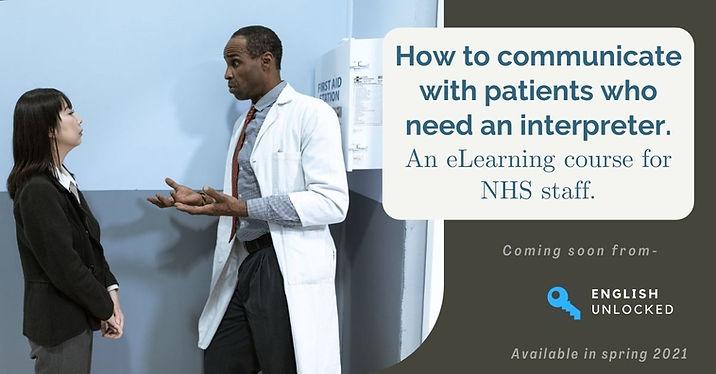 coming soon NHS.jpg