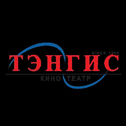 Tengis Cinema