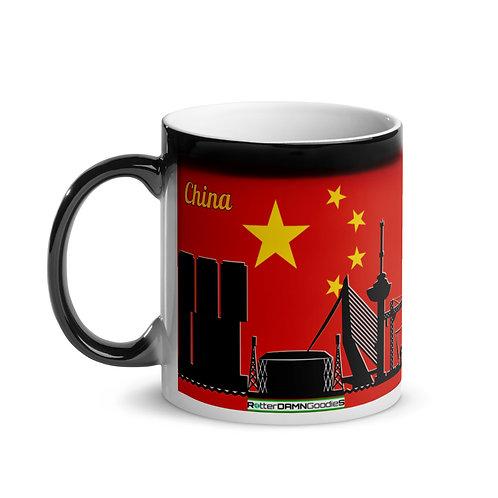 Magische Mok DreamSkyLine Unity China