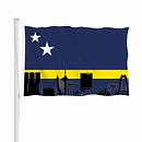 DSL CURACAO.png