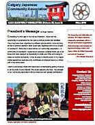 2018 09 Fall Newsletter.JPG