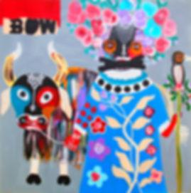 Kojo-Marfo-Matriarchal-Dynasty.jpg