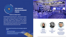 Dr. Roudaina chairing a panel at Makkah Region Economic Forum, 24-26 March