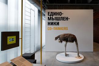 «Единомышленники» объединят музей «Гараж» и Ельцин Центр