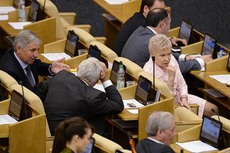 В Госдуме попросили отменить запрет на закупку роскоши за счет бюджета