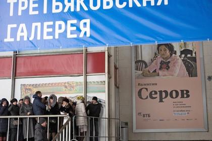 Очередь на выставку Серова. Фото: Сафрон Голиков / «Коммерсантъ»