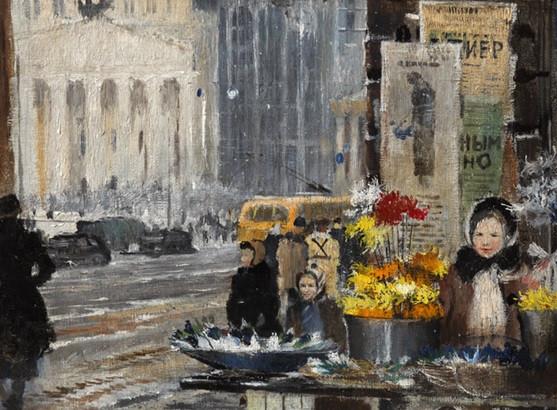 Юрий Пименов. Бумажные цветы и снег. 1945. Холст, масло. Институт русского реалистического искусства