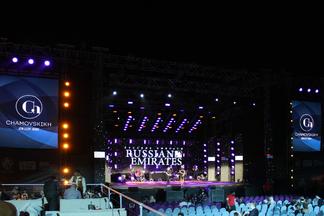 CHAMOVSKIKH на международном фестивале PaRUS
