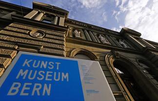 Швейцарский музей согласился принять коллекцию Корнелиуса Гурлитта