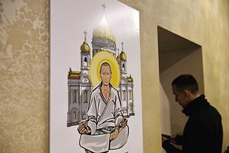 Путина представили в образе Будды на выставке в Москве и Лондоне