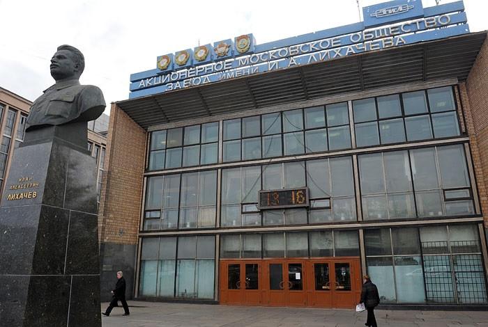 """На территории бывшего автомобильного завода """"ЗИЛ""""     Фото: ТАСС, Валерий Шарифулин"""