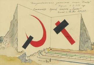 Коллекционер Владимир Семенихин приобрел серию Павла Пепперштейна за рекордную сумму