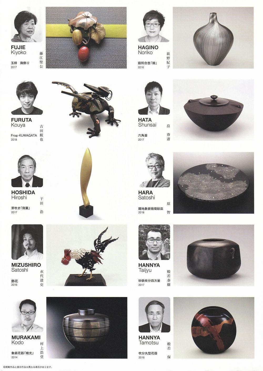 畠春斎の茶釜の他、多くの金属工芸作品が並んでいます