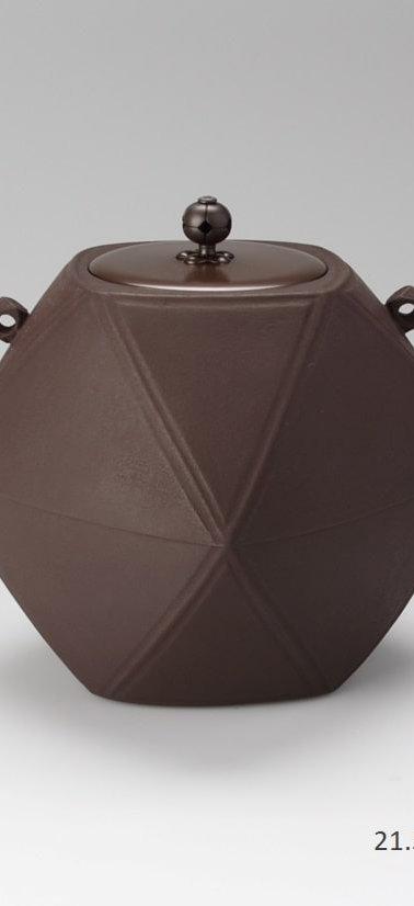 三代畠春斎❘2007|切子釜|Facet tea ceremony kettle