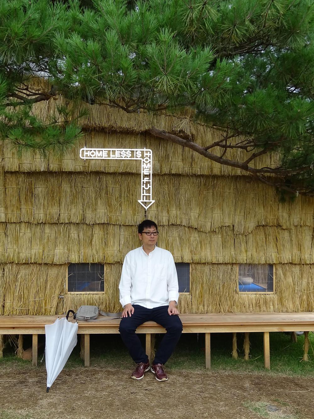 畠春斎(釜師)がブーフーウーの藁の家のお茶会に参加しました