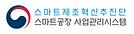 스마트제조혁신추진단 아이콘.png