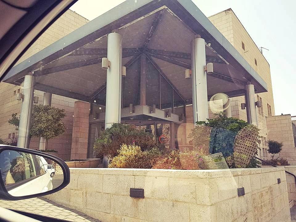 """אכסניית אנ""""א יצחק רבין ירושלים"""