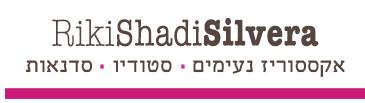 ריקי שאדי סילברה - Riki Shadi Silvera-Accessories
