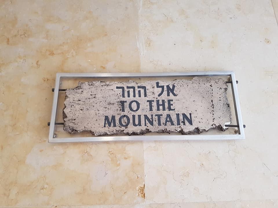 אל ההר - עולים למצדה