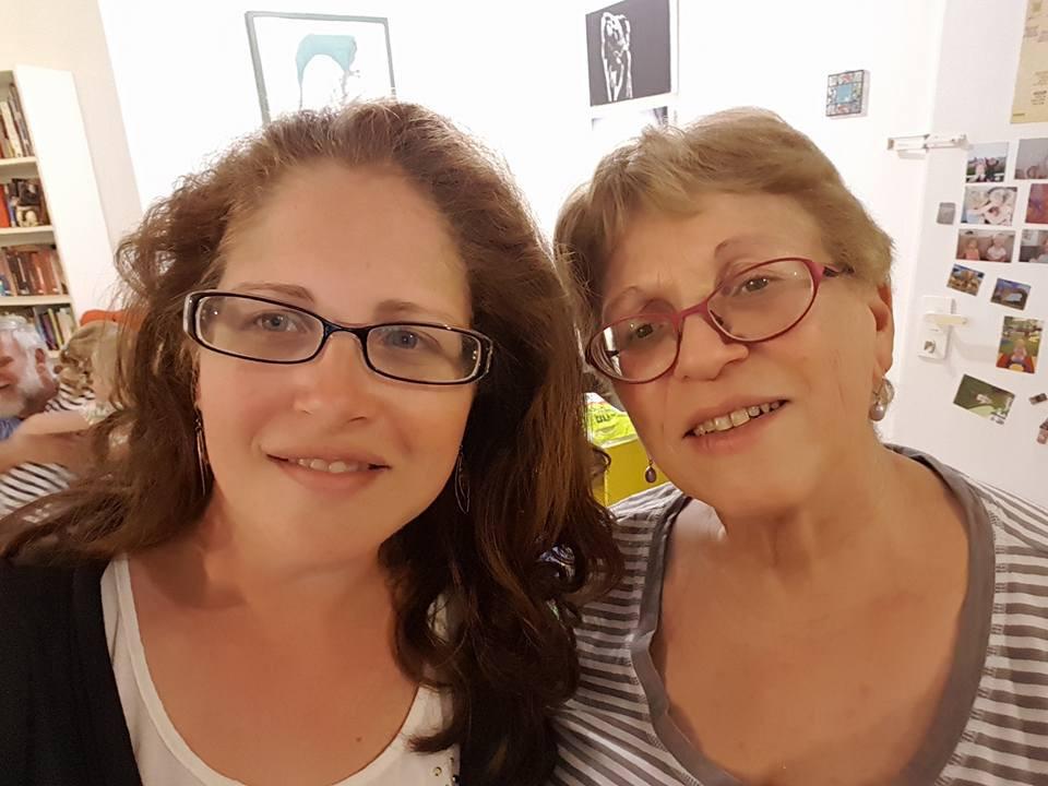 אני ואמא שלי