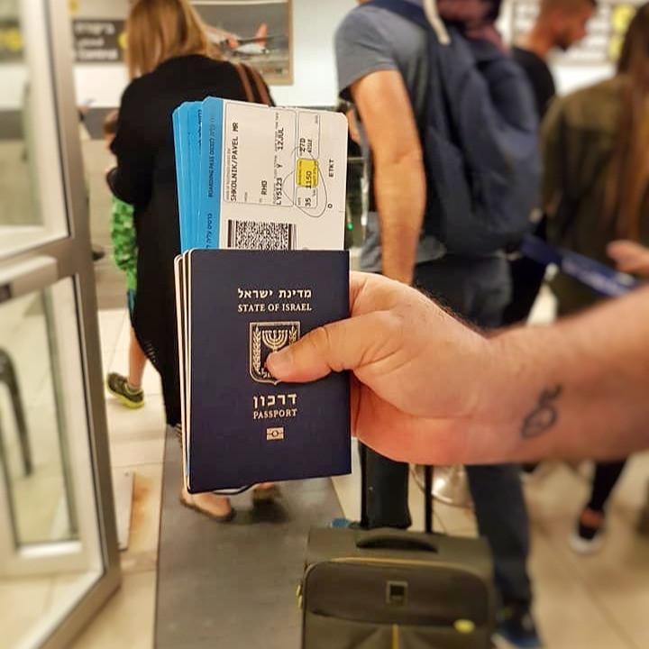 כרטיסים - צ'ק, דרכונים - צ'ק