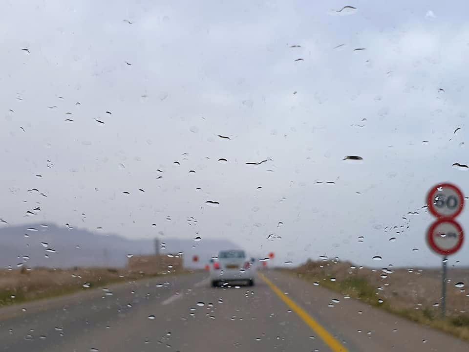 גשם באמצע החיים