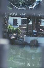 Bochum Chinagarten