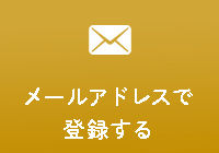fixedbtn_mail.jpg