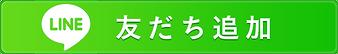 btn_cast_line_.png