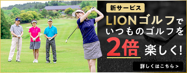 201119_lion_man_golf_600x236.jpg