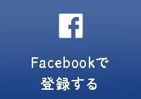 fixedbtn_fb.jpg