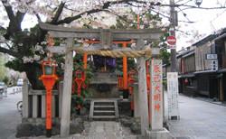 Tatsumi Daimyojin Shrine Gion