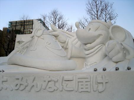 Let it snow ......... Japan's Yuki Matsuri