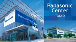 Panasonic Center