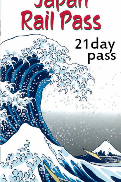 21-Day Green Adult Pass