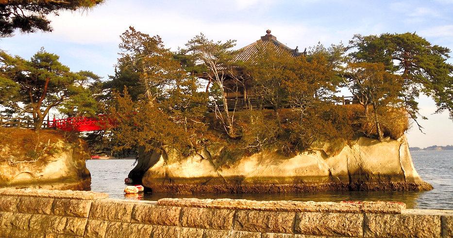 Matsushima_edited.jpg