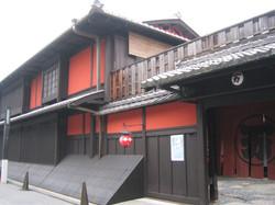 Gion Ichiriki Teahouse