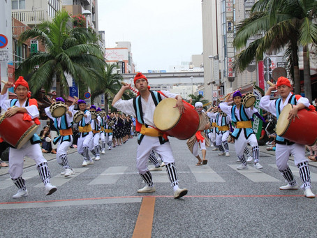My Japan ~ Okinawa Eisa Festival