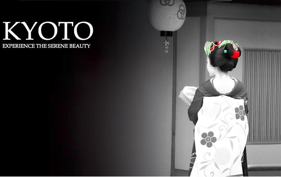 KyotoTemplate1