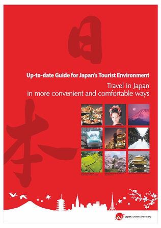 School trips to Japan