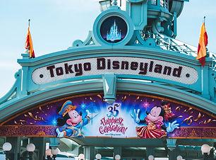 TokyoDisneyland_edited.jpg
