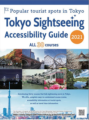 Tokyo_Accessibility_Guide.jpg