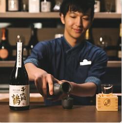 Club Med Tomamu Sake