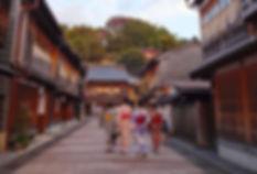 Kanazawa_edited.jpg