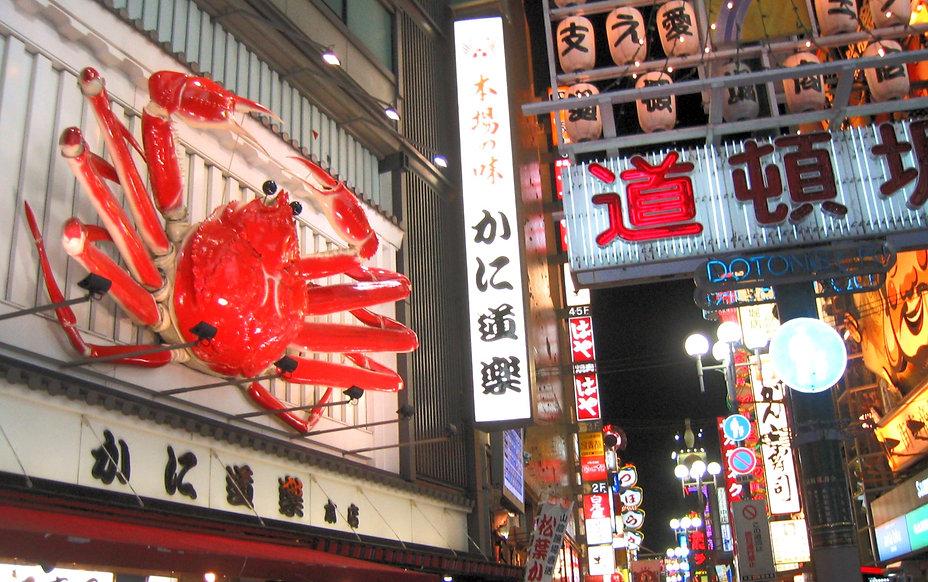 Osaka_edited.jpg
