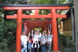 Gojo Tenjin Shrine Ueno Park