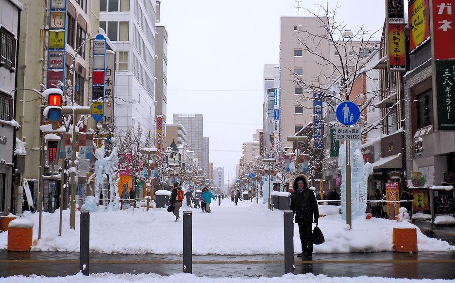 Asahikawa_edited.jpg