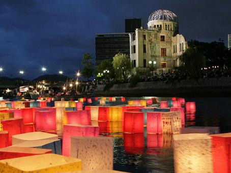Hiroshima City of Peace
