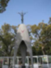 Hiroshima Sadako.jpg