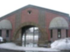 Abashiri prison.jpg